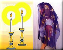 shabbat lights erev shabbat hadlakat haneyrot candle lighting messsianic siddur