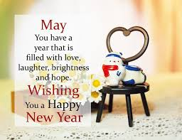 merry happy new year 2018 wishes greetings images