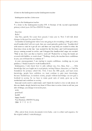 kindergarten teacher cover letter sample gallery letter samples