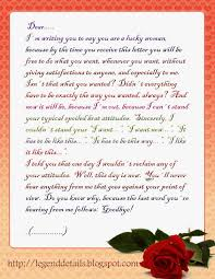 sample love letter u2013 funny wallpapers quotes