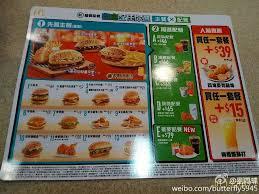 conseil cuisine 駲uip馥 ikea poign馥cuisine 100 images cuisine 駲uip馥pas cher ikea