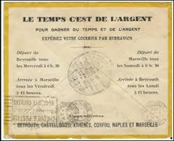 bureau air marseille the nogues line