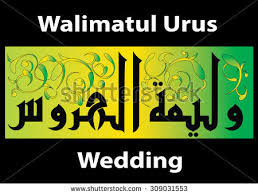 wedding wishes in arabic muslim wedding stock images royalty free images vectors