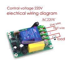 aliexpress buy led light controller 1 key rf wireless remote