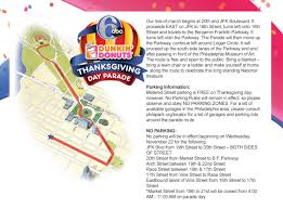 philadelphia thanksgiving day parade 2017 route closures