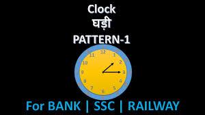 hindi clock reasoning questions tricks problems q u0026a online