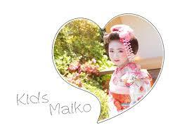 maiko geisha or samurai makeover and photo session in kyoto