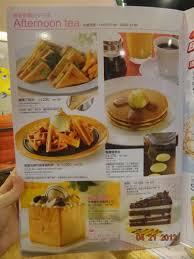 bonde 騅ier cuisine 彩虹市集 樂雅樂家庭餐廳 劉鳳蝶ㄉ部落格 隨意窩xuite日誌