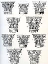 owen jones 1856 the grammar of ornament 1 jpg jpeg image