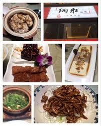 cuisine a炳 photo1 jpg 廣州市炳勝品味 天河店 的圖片 tripadvisor