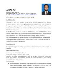 ksa resume examples amjad cv pipeing sup 2016
