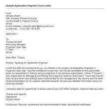 sample application letter for internship program essay competition
