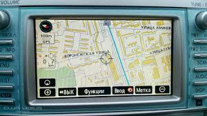 club lexus ru forum viewtopic format explorer просмотр карт на пк