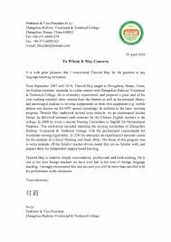 recommendation letter english teacher gallery letter samples format