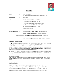 simple cv format for freshers doctor mbbs resume sle carbon materialwitness co