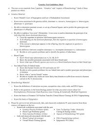 dna quiz guidelines sheet