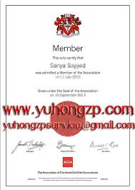 buy fake degree we choose the www yuhongzp com fake acca