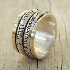 i am my beloved s and my beloved is mine ring hebrew rings my beloved am my beloveds and my beloved is mine gold