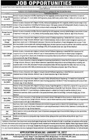 Mep Mechanical Engineer Resume Public Sector Jobs 2017 Public Sector Organization P O Box 405