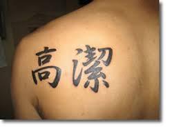 kanji dictionary samurai ronin warrior bushido kanji symbols