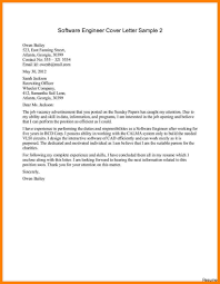 software engineer cover letter cover letter sle vacancy new software engineer cover letter