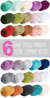 6 knit picks brava color combo ideas
