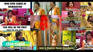 Sorry Po Meme - julie arthi re entry memes vijay tv bigg boss special troll