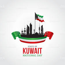 arab gulf logo kuwait national day celebration stock vector art 629678170 istock