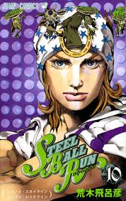 jojo s bizarre adventure the 116 best images about jojo u0027s bizarre adventure on pinterest