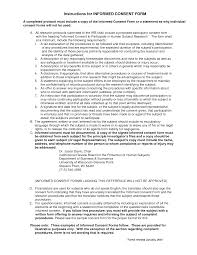 best photos of informed consent form blank research informed