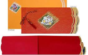 Marriage Card Design And Price Twende Harusini Wedding Cards Designs