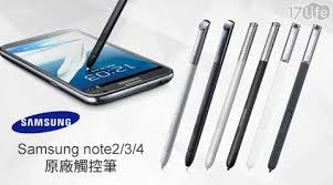 ordinateur portable bureau vall馥 samsung note2 3 4原廠觸控筆s pen 特賣 痞客邦pixnet