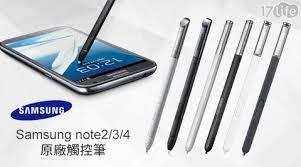 ordinateur portable bureau vall馥 samsung note2 3 4原廠觸控筆s pen 特賣 痞客邦pixnet