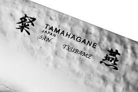 tamahagane san tsubame micarta hammered chef u0027s knife 8 inch