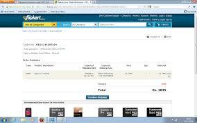 5 1 home theater flipkart flipkart transit time busted flipkart com consumer review