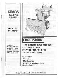 sears owners manual model no 944 529181 craftsman 1150 series bs