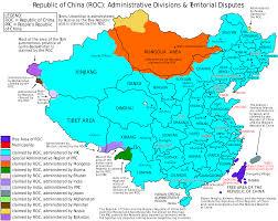 Mongolia On World Map Mongolia U2013taiwan Relations Wikipedia