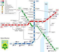Metro Viena Map by Kiev Metro Map