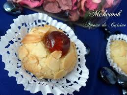 la cuisine de soulef mchewek aux amandes gateau algerien la cuisine de soulef