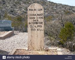 grave tombstone at the boot hill cemetery in tombstone arizona stock