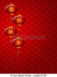 lunar new year lanterns new year lanterns on scales pattern background stock