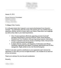 high band director cover letter