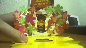 cool japanese birthday card youtube