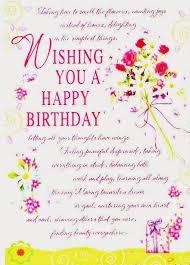 happy birthday card sayings u2013 gangcraft net