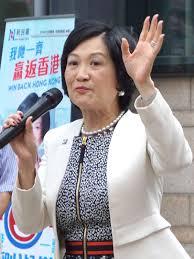 hong kong stars with bob haircuts regina ip wikipedia