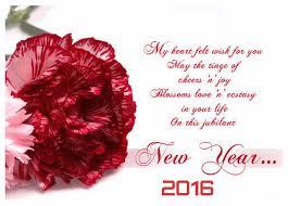 happy new year and whatsapp status 2016
