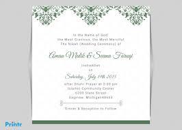 Islamic Wedding Invitation Invitation Printing Dubai Corporate Party Invitation Cards