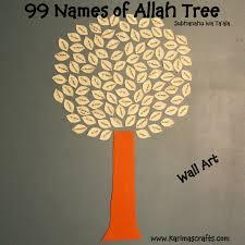 karima u0027s crafts 99 names of allah tree 30 days of ramadan crafts