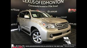 lexus gx suv used used gold 2011 lexus gx 460 ultra premium package walkaround