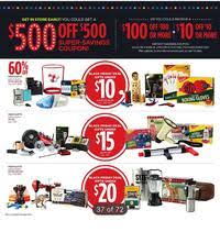 jcpenney black friday 2016 ad scan